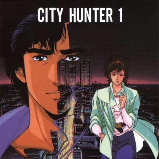 City Hunter Ost Love: Give Me Your Love Tonight (City Hunter